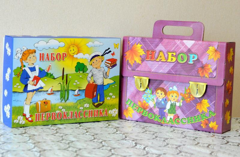 подарки выпускникам детского сада