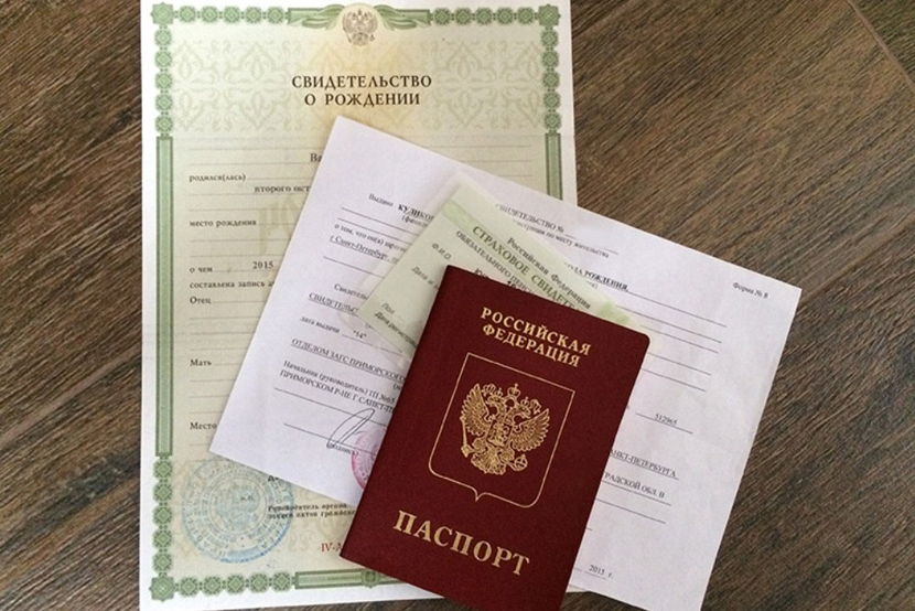 соответствующие документы для обмена местами в садик должны быть у обеих сторон.
